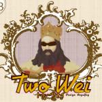 twowei箱