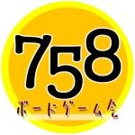 758bg